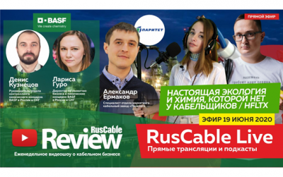 Интервью для портала RusCable